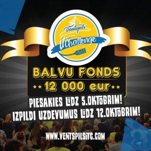 """Konkursam """"Ventspils IT izaicinājums""""  vērienīgs balvu fonds"""