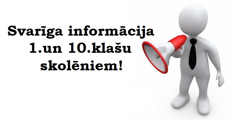 Aktuālā informācija par 1.un 10.klašu uzņemšanu