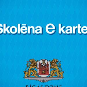 """Portālā www.eriga.lv sākusies pieteikšanās """"Skolēna kartei"""""""